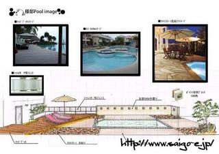Pool image 1225.jpg